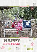 Bold Bursts Christmas Flat Cards - Back