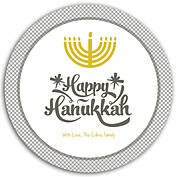 Menorah Brown Circle - Front