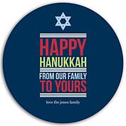 Modern Magen Blue Circle Hanukkah Flat Cards - Front