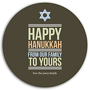 Modern Magen Brown Circle Hanukkah Flat Cards - Front