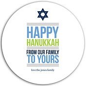 Modern Magen White Circle Hanukkah Flat Cards - Front