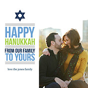 Modern Magen White Square Hanukkah Flat Cards - Front