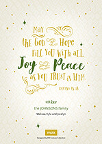 Trust In Him Green Christmas Foil Pressed Cards - Back