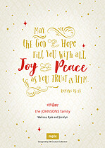 Trust In Him Red Christmas Foil Pressed Cards - Back